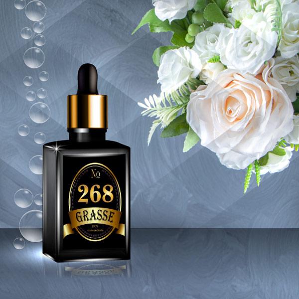 GRASSE 268 - аромат направления AQUA UNIVERSALIS FORTE (Maison Francis Kurkdjian)